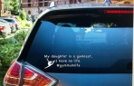 #gymmumlife Car Decal